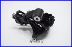 Shimano 105 11 Speed Road Bike Groupset 5800 Group NEW