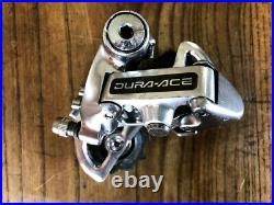 Shimano Dura Ace 7400 8 speed groupset 7700 durace group set 600 double cassette